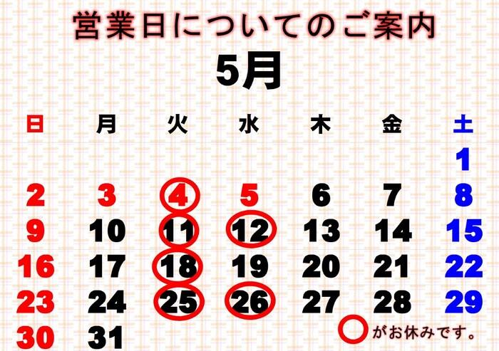 SnapCrab_NoName_2021-4-26_14-5-20_No-00.jpg